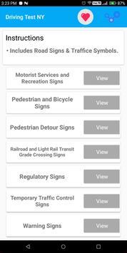 New York DMV Permit Practice Test 2018 screenshot 2