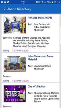 Buldhana Directory screenshot 1