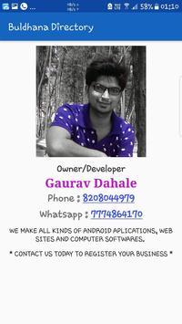 Buldhana Directory screenshot 3