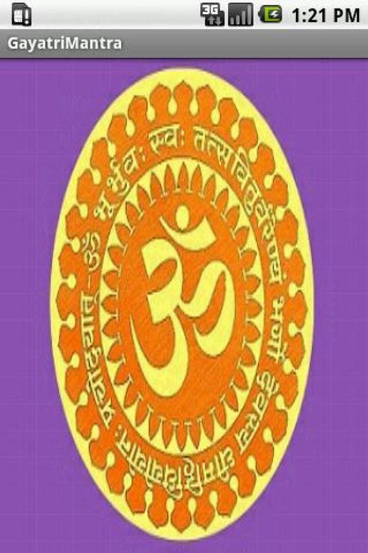 Gayatri Mantra For Android Apk Download
