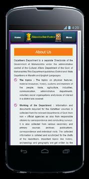 Maharashtra State Gazetteers Department screenshot 3