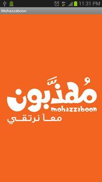 Mohazzaboon poster