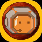 火星脱出サバイバル icon