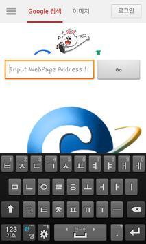 GatraNet apk screenshot