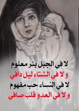كلام ناس زمان poster