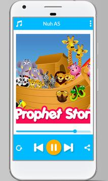 The Story Of The Prophet apk screenshot