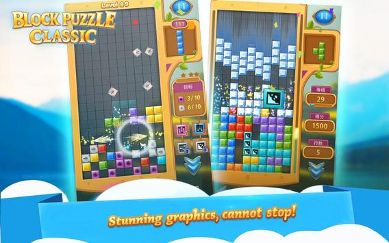 Brick Puzzle Classic screenshot 13