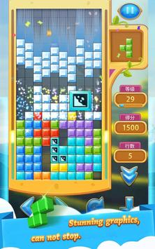 Brick Puzzle Classic screenshot 1