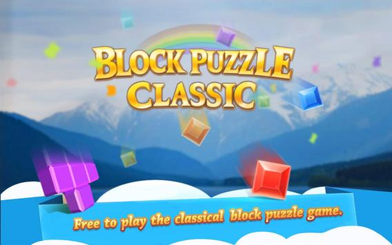 Brick Puzzle Classic 截圖 6