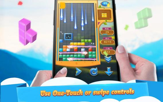 Brick Puzzle Classic screenshot 8