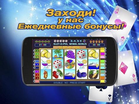 Скачать Play Fortuna Casino