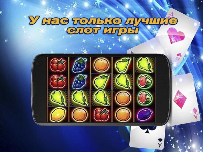 Скачать игру Play Fortuna Casino - интернет казино Плей Фортуна