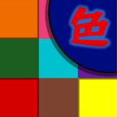 Irodoku Puzzle icon
