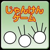 Rock-paper-scissors game icon