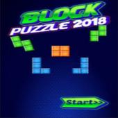 block Puzzle 2018 icon