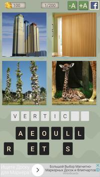 4 Photos. Guess apk screenshot