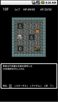 ダンジョンRPG:ふしぎな魔女の迷宮 screenshot 4