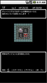 ダンジョンRPG:ふしぎな魔女の迷宮 screenshot 1