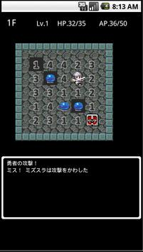 ダンジョンRPG:ふしぎな魔女の迷宮 screenshot 2
