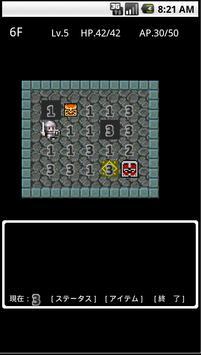 ダンジョンRPG:ふしぎな魔女の迷宮 screenshot 3