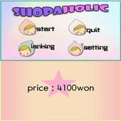Shopaholic icon