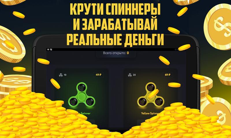 Кейс с деньгами рулетка максим галкин казино