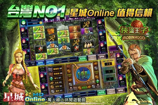 星城Online-俠盜王子 poster