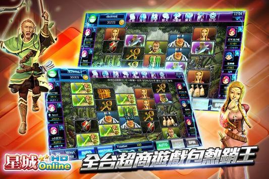 星城Online-俠盜王子 apk screenshot