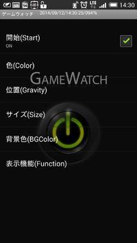Game clock poster