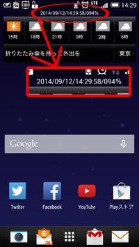 Game clock screenshot 2