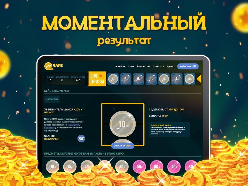 где поиграть в казино в москве