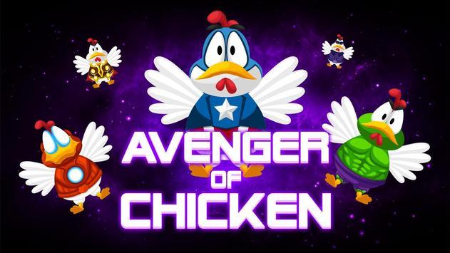 Avenger of Chicken screenshot 3