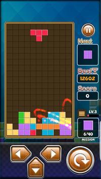 Online Brick Block Puzzle screenshot 1