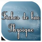 Fiches de Bac (physique)-FREE icon