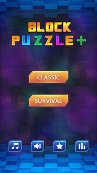 Block Puzzle Super 2018 screenshot 4