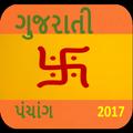 Gujarati Panchang 2018