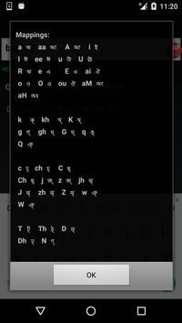 Jalebi Bangla Answers screenshot 3