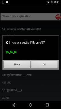 Jalebi Bangla Answers screenshot 2