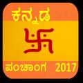 Kannada Panchanga 2019