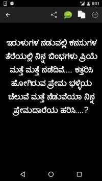 Kannada Love Kavana poster