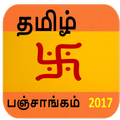 Tamil panchangam 2019
