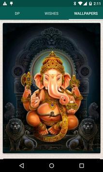 Ganesh chaturthi images poster