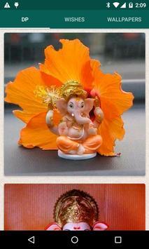 Ganesh chaturthi images apk screenshot