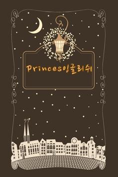 Princes잉글리쉬 poster