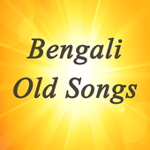 Bengali Old Songs icon