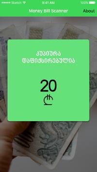 Lari Reader screenshot 1