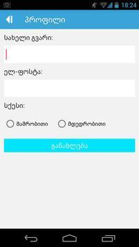 Geo Voters apk screenshot