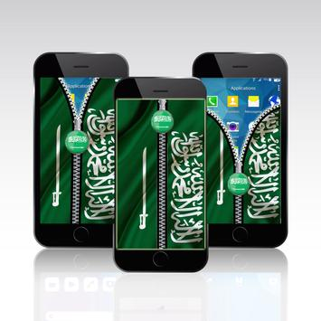 Saudi Flag Zipper Screen Lock 2018 poster