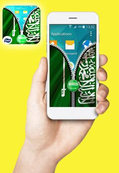 Saudi Flag Zipper Screen Lock 2018 screenshot 2