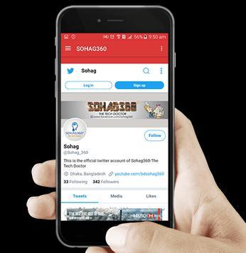 SOHAG360 screenshot 5